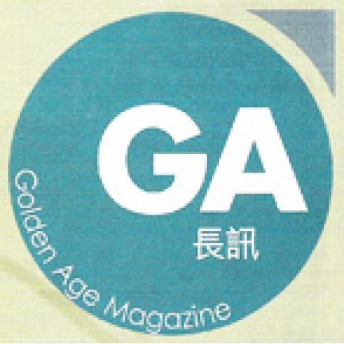 2009/02 GA Magazine 介紹 Small Potato