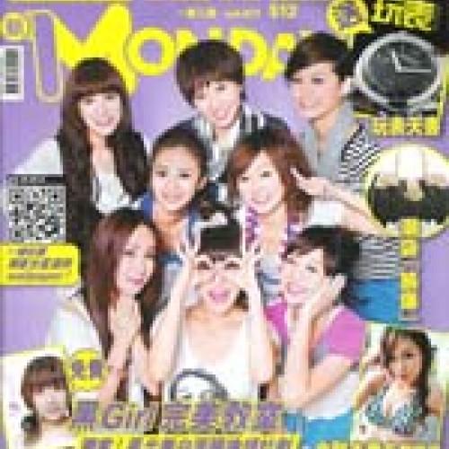 2008/10 New Monday 訪問 ( Hot Cha) at Small Potato